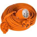 Удлинитель-шнур с 1-й розеткой, сетевой, б/заз. с защитой от детей. 01614