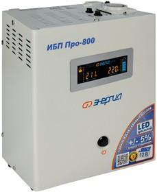 Фото 1/9 Инвертор (преобразователь напряжения) Энергия ИБП Pro 800