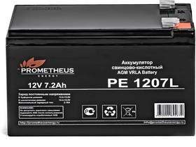 Фото 1/5 АКБ Prometheus PE 1207L