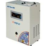 Фото 3/9 Инвертор (преобразователь напряжения) Энергия ИБП Pro 800