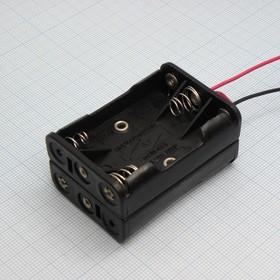 Держ.батарей KLS825 (6*ААА) с пров