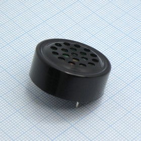 MXE-204P, 1,1v/84db
