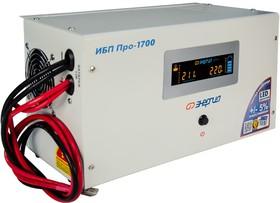 Фото 1/9 Инвертор (преобразователь напряжения) Энергия ИБП Pro 1700