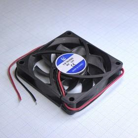 Вентилятор 12V/VD7015MS 0.10A, 70*70*15 12V