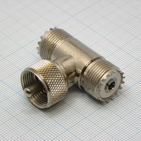 UHF шт - 2*UHF гн (T-connector)