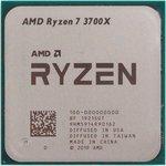 Процессор AMD Ryzen 7 3700X AM4 (100-100000071BOX) (3.6GHz) Box
