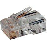 Разъем PLUG-8P8C-U-C5-100 RJ45(8P8C) под витую пару кат.5e универс. (для ож и мж кабеля) Hyperline 49377