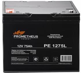 Фото 1/5 АКБ Prometheus PE 1275 L