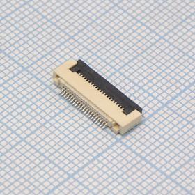 FPV-WHB21R-20 (0.5мм)