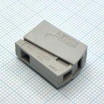 Фото 3/3 224-111, Клемма для осветительного оборудования, (1.0-2.5)х(0.5-2.5) кв.мм, с пастой