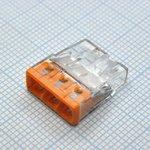 Фото 3/3 2273-243, Клемма 3 контактная, компактная, с пастой 0.5-2.5 кв.мм