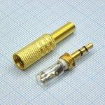 TRS 3.5 (mini jack) штекер металл gold, Стерео штырь