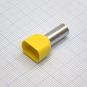 TE 10-14 Yellow