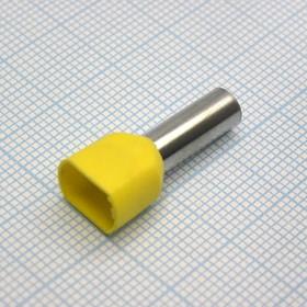 TE 6014 Yellow