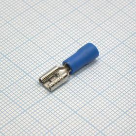 FDD2-187(8) Blue