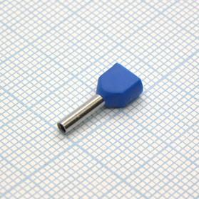 TE 7508 Blue