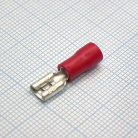FDD2-187(5) Red