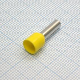 HE 6012 Yellow