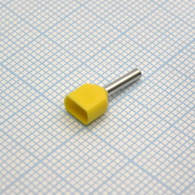 TE 0508 Yellow