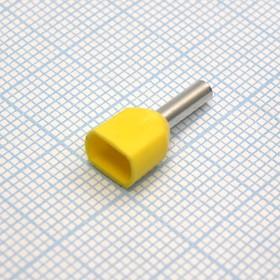 TE 1508 Yellow