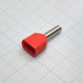 TE 2510 Red
