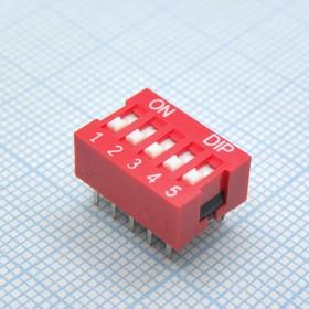 NDSR-05-V, SWD-05N