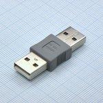 Фото 2/2 USB A(M)-A(M), Переходник