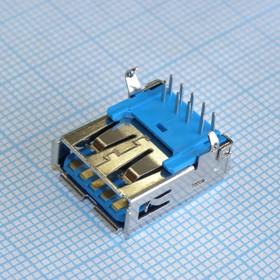 USB 3.0 9AFR, розетка