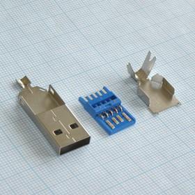 USB 3.0 9AM на каб мет кожух, вилка