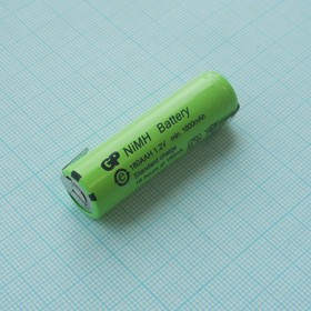 Аккумулятор GPNIH1800AALF-Z, никель-Mh, 1.2В 1800мAч, с выводами.