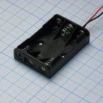 Держ.батарей ZH303(3*ААА) с пров