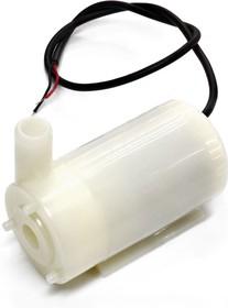 Помпа водяная миниатюрная 5В 70-100 л/ч