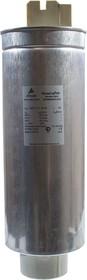 B25669B4927J375, конденсатор фазовый 56 кВар 440 В, MKK440-D56-21