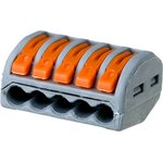 Фото 6/9 222-415, Клемма соединительная, 5 контактов, сечение провода 0.08-2.5 кв.мм