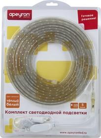 10-05, Набор светодиодной ленты 220В, 60SMD(3528)/m, теплый белый,5м,IP44,4. 8Вт/м,300Лм/м