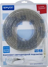 10-04, Набор светодиодной ленты 220В, 60SMD(3528)/m, белый,5м,IP44,4. 8Вт/м,300Лм/м
