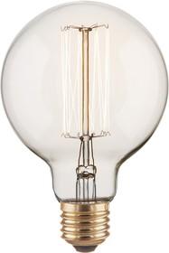 G95 60W, Лампа Эдисона, 60Вт, E27, 140мм x 95 мм