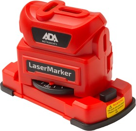 Уровень лазерный ADA LaserMarker