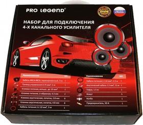 Фото 1/2 Комплект Pro Legend для установки 4-х канального усилителя, медь, Россия (PL9200)