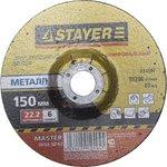 Круг зачистной STAYER MASTER 36228-150-6.0_z01 абразивный по ...