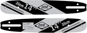 "Шина бензопилы сварная DDE 249-921 14""/35см-3/8""-1,3-52z (для цепи 91P/VS/VXL)(140SPEA041)"