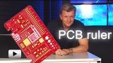 Смотреть видео: Карточка радиоконструктора PCB ruler