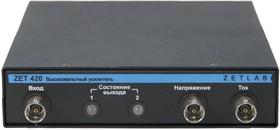 Фото 1/4 ZET 420, Усилитель высоковольтный для излучения акустических сигналов через емкостные излучатели