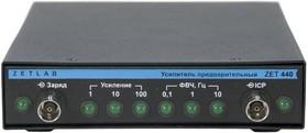 Фото 1/6 ZET 440, Усилитель заряда для подключения пьезодатчиков к анализаторам спектра (Госреестр РФ)