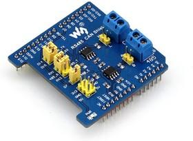 Фото 1/5 RS485 CAN Shield, Плата раширения для NUCLEO / XNUCLEO / Arduino, интерфейс RS485 / CAN
