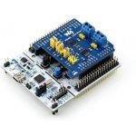 Фото 4/5 RS485 CAN Shield, Плата раширения для NUCLEO / XNUCLEO / Arduino, интерфейс RS485 / CAN