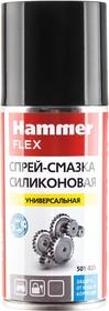 Силиконовая спрей-смазка Hammer Flex 501-025 универсальная 150 мл