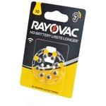 RAYOVAC 10 BL8, Элемент питания