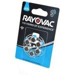 RAYOVAC 675 120*80мм BL6, Элемент питания