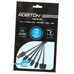 ROBITON P9 Multicord USB A - 2MicroUSB/MiniUSB/ 30pin/8pin ...